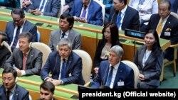 БУУнун Башкы ассамблеясына барган кыргыз делегациясы. 19-сентябрь, 2017-жыл.