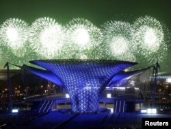 Otvaranje EXPO-a u Šangaju, 2010.