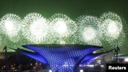 შანხაიში World Expo-ს გახსნის საზეიმო ცერემონია
