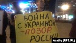 10 сентябрь кичендә Казанда бер төркем активист Украинадагы сугышка каршы пикет үткәрде.