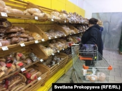Магазин в Пскове