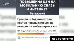Tacikistanda internetin bahalanmasına etiraz fleş mobu