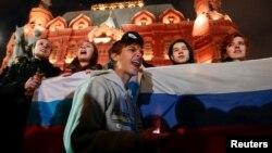 Прыхільнікі Навальнага на акцыі пратэсту ў Маскве