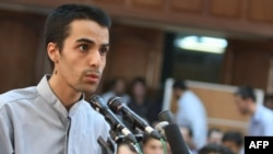 Arash Rahmanipour, who was executed on January 28