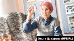 Валентина Кялундзюга