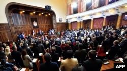 Narodna skupština Republike Srbije