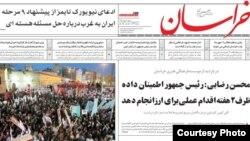 محسن رضايی گفته بود احمدی نژاد به وی اطمينان داده که در همين دو هفته، اقدامی برای ارز انجام می دهد.