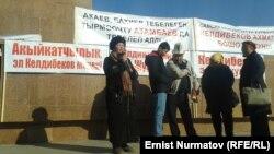 Оштогу митинг, 22-ноябрь, 2013.