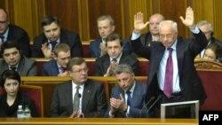 Ukrayna parlamrnti