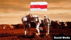 Беларусы на Марсе. Каляж