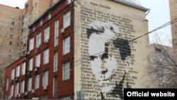 Граффити с Варламом Шаламовым выполнил художник Zoom