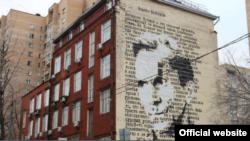 Граффити с портретом Шаламова, Москва