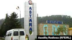Astara rayonu
