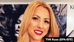 Late Bulgarian television reporter Viktoria Marinova