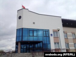 Суд Горадзенскага раёну