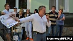 Юрій Ломенко