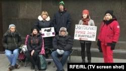 Зоозащитники у Государственной думы РФ