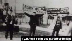 Демонстрація на площі Маяковського, 6 червня 1969 року