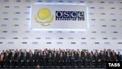 Astana sammiti
