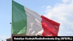 Прапор Італії (ілюстраційне фото)