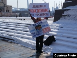 Акция в память о политике Борисе Немцове во Владивостоке