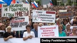 Оьрсийчоь, Омск - пенсин реформина резабоцучийн гулам.