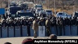 Жители Каракемера потребовали освободить всех задержанных. Масанши, 8 февраля 2020 г.