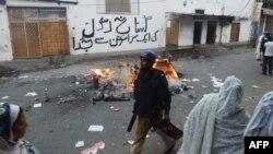 Shpërthim në Pakistan (Foto nga Arkivi)