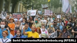 Акція протесту на підтримку Антоненка, Кузьменко і Дугарь у Києві, 4 липня 2020 року