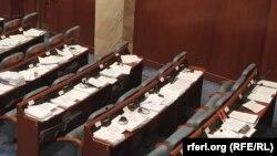 Собраниска седница за уставни измени 9 јануари 2019 година