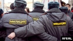 "Власти не согласовали акцию ""Стратегии-31"""