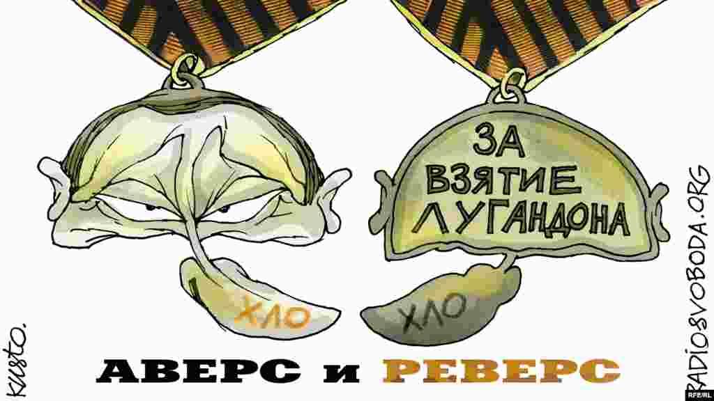 Автор: Олексій Кустовський. Більше про це ТУТ