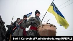 У День Соборності України, Київ, 22 січня 2016 року