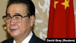 Ли Пэн в бытность главой Постоянного комитета китайского парламента.