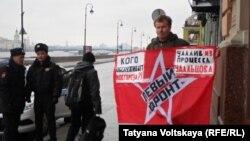 Пикет в Петербурге в поддержку Удальцова