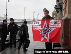 Пикет в Санкт-Петербурге в поддержку Сергея Удальцова, апрель 2014