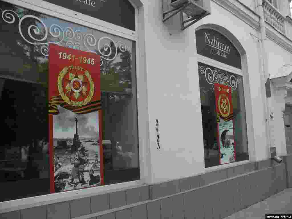 Posters celebrating the 70th anniversary of victory over Nazi Germany, on the windows of the cafe at the Sevastopol Art Museum.