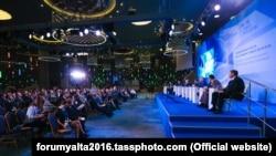 Экономический форум в Ялте (15 апреля 2016 года)