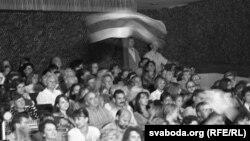 Гледачы на фэстывалі «Магутны Божа» ў 1994 годзе