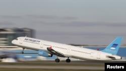 Pamjet e aeroplanit, te regjistruara në Moskë, gjatë aterrimit, më 20 tetor.