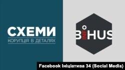 Ті, хто стоїть за стеженням за журналістами зі «Схем» і «Бігус.Інфо», мають зупинитися, а українська влада повинна провести розслідування, заявляють у «Комітеті захисту журналістів»