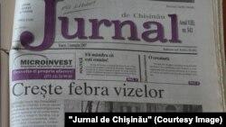 2007 год в публикациях молдавских СМИ