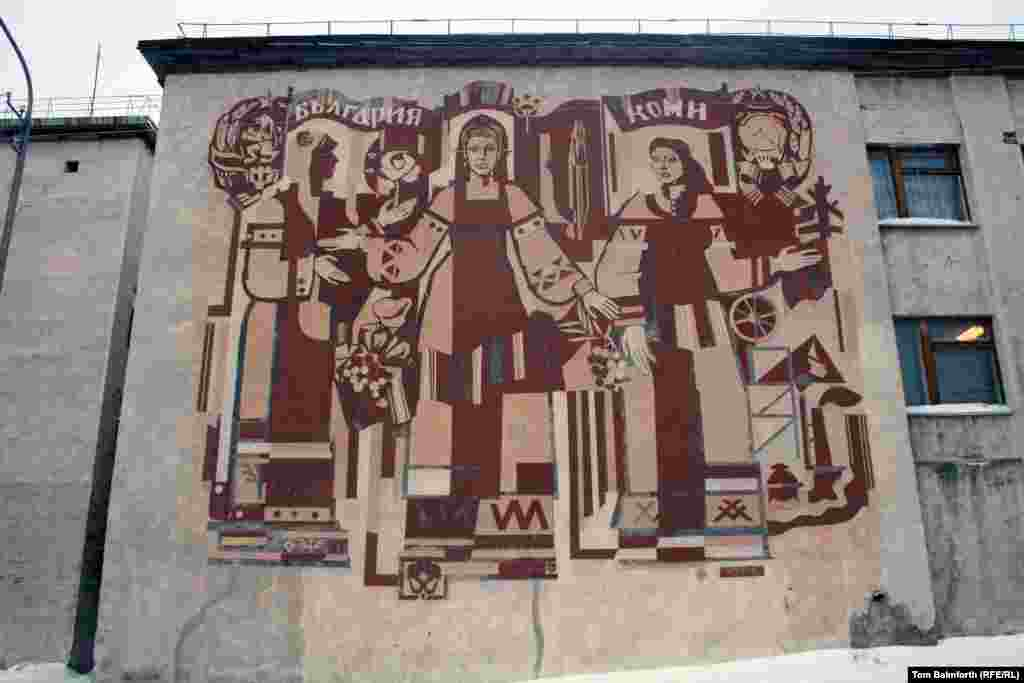 A Soviet-era mural celebrates the friendship of Russia's Komi Republic, where Vorkuta is located, and Bulgaria.