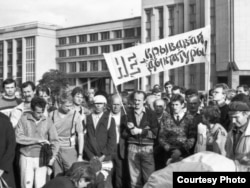 Мітынг БНФ супраць ГКЧП, жнівень 1991