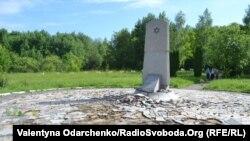 The damaged Holocaust memorial in Rivne