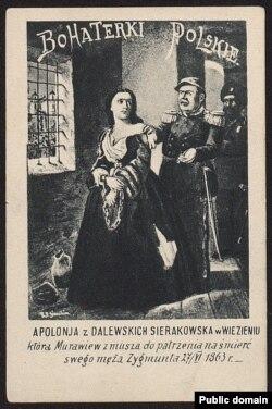 Апалёнія Серакоўская ў турме, якую Мураўёў прымушае глядзець на сьмерць мужа Зыгмунта 27 чэрвеня 1863 г.