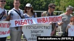 Пикет инвалидов в Новопушкинском сквере 5 июля