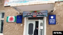 Behind closed doors: Tajik polling station in the March 2010 elections.