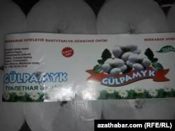 Туалетная бумага «Gülpamyk» - «Цветок Хлопка»