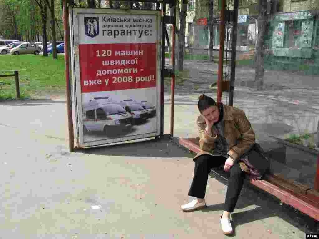 Ukraine – Kyiv mayor pre-election company, Kyiv, May 2008 - Затори на дорогах – це головна проблема міста Києва. В деяких районах люди витрачають години на те, щоб дочекатися швидкої або пожежної. Всі вільні місця біля багатоповерхівок зайняті «дикими» паркінгами – авто скрізь, пішоходи вже втрачають останній «ресурс» для вільного пересування містом – тротуари. На тротуарах паркуються і тротуарами рухається транспорт під час пік. Спроби звернути вину за цю проблему на мешканців, що «кинулися» купувати автомобілі, просто безпідставні. Кількість машин в столиці все ще менше ніж у багатьох столицях Європи з подібною кількістю наслення. Проблема у тому, що місто не готове до сучасних реалій життя. Ось і зараз кандидатам на владу виявилося простіше пообіцяти нові станції метро ніж кілька парковок.